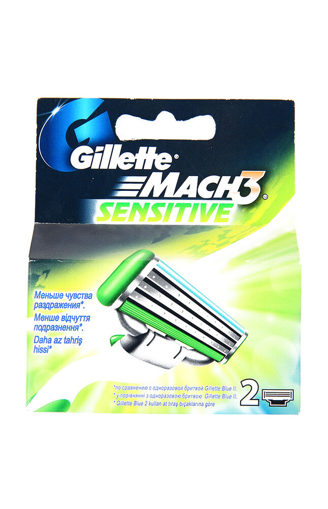 Image for Gillette Mach3 Sensitive 2'Li Bıçak from Kocaeli