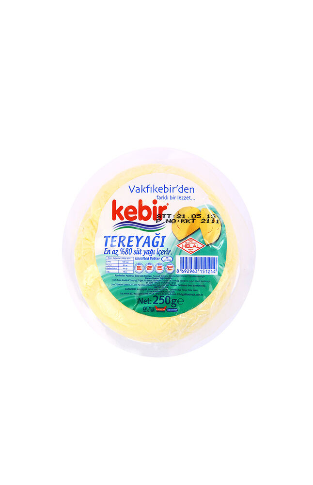 Image for Kebir Tereyağı 250 Gr Topak from Eskişehir
