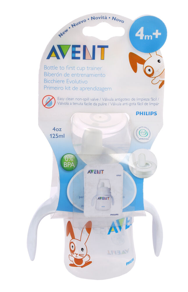 Image for Avent Eğitici Biberon 125 Ml from Bursa
