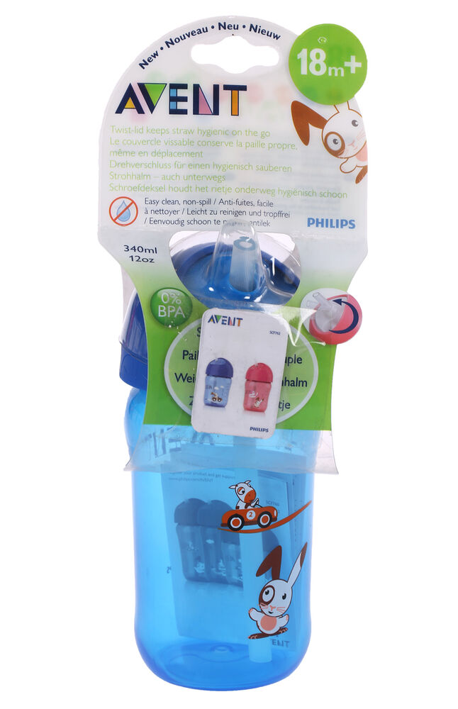 Image for Avent Pipetli Bardak 340 Ml from Bursa