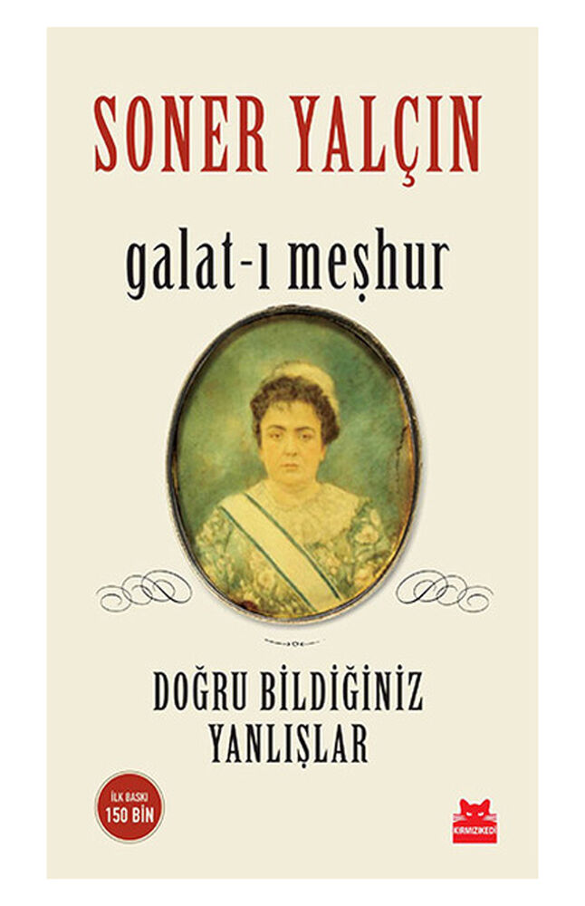 Image for Galat-ı Meşhur - Soner YALÇIN from Bursa